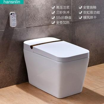Eco Smart Toilet for Bathroom washlet Toilet Bowl unit Heated Seat intelligent toilets seat toilette latrina toalett washletseat Туалет