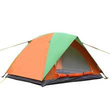 1.9KG Camping Tent Ultralight 2 Person Double Layers Outdoor Camping Beach Tent 4 Season 200x150x110cm
