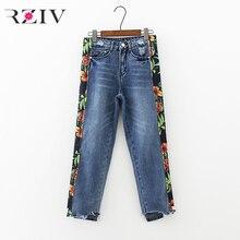 RZIV 2017 женские джинсы случайные сплошной цвет сторона колющие отверстия в джинсах