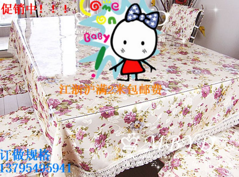 Soft glass crystal glass furniture protective film transparent table mat thickness 2mm 3mm 5mm