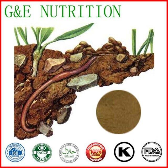 Фабрика питания дождевого червя экстракт 100% натуральный 100 г