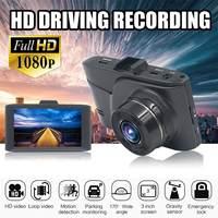 1080 HD Car DVR 3 inch Cameras Mirror Dual Lens With Rearview Camera Video Recorder Auto Registrator Dvrs Dash Cam G sensor