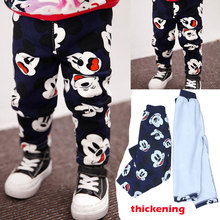 лучшая цена Children Pants Winter Autumn Thick Warm Leggings Girls Pants For Clothing Kids Boys Pants
