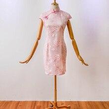Wedding Guest Dress Elegant Women for Party Short Sleeves Pink Color Vintage back of zipper