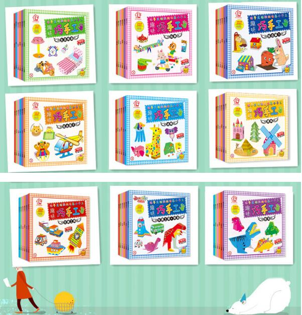 12pcs/lot Handmade Origami Books Children Crafts 3D Book Safety Paper Cut Pictures Book Early Learning Educational Toy Book