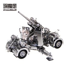 3D Metal Puzzle Germany 88 Air Defense Anti Tank Artillery DIY Jigsaw Adult Children Educational Toys Collection Christmas Gift