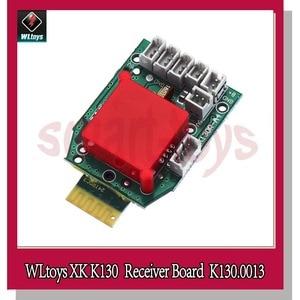 Image 2 - Wltoys XK K130 استقبال مجلس K130.0013 PCB ل WL K130 RC هليكوبتر قطع الغيار