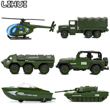 6 стилей литая под давлением Мини Военная техника сплав армейский Танк модель игрушки для детей пластик скольжение автомобиль грузовик детские игрушки подарки для мальчика