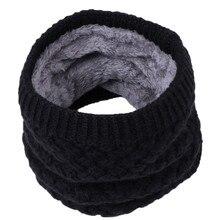 Детские зимние теплые вязаные шарфы с кольцом, плотные очень эластичные вязаные шарфы для мальчиков и девочек