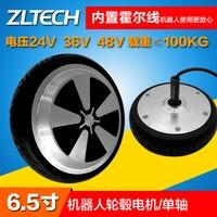6.5 inch single shaft robot wheel brushless motor load 100KG voltage 24V 48V 150W 350W 300RPM 1200RPM