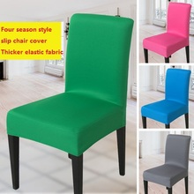 Home Chair Cover Hotel Banquet Restaurant Seat Western cover