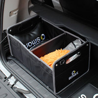 Smart Fortwo Forfour logo Foldable Black Storage Box Bag Oxford Cloth Organizer Car styling Auto Accessories Mesh in the Trunk