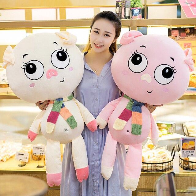 30-70 cm tamanho brinquedos Dos Desenhos Animados porco cor de rosa Branco gordura de porco porco brinquedos de pelúcia travesseiro almofada macia do zodíaco Chinês porco boneca de presente de aniversário criança b