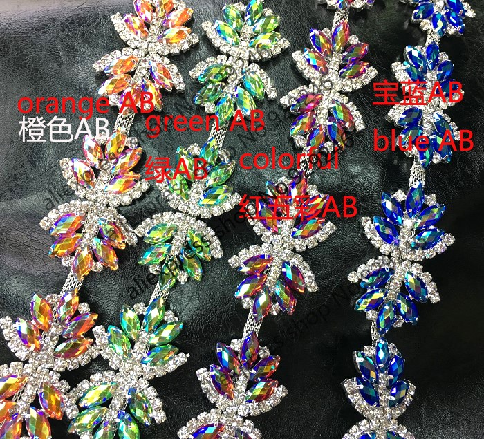 1 yard/lot fashion butterfly-tie red blue AB color crystal rhinestone gold chain popular stone trimming dress garment decoration