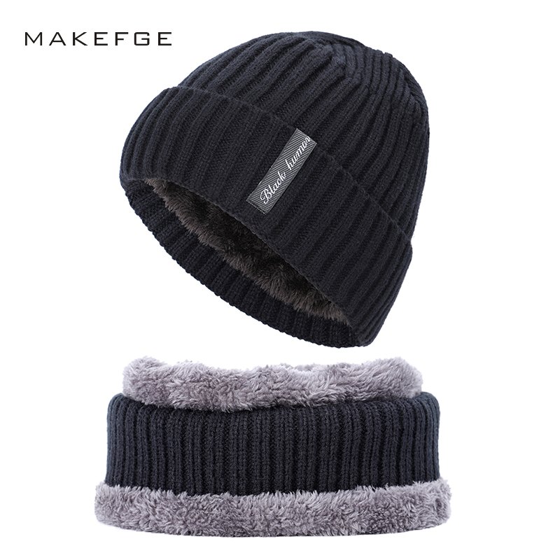 2019 Winter New Men's Suit Knit Hat Scarf Warm Velvet Thickening Skull Men's Solid Color Ski Mask Ladies Hat Scarf Men And Glove