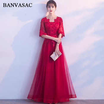 BANVASAC Lace Appliques O Neck Tulle Sash Long Evening Dresses Party A Line Illusion Half Sleeve Prom Gowns