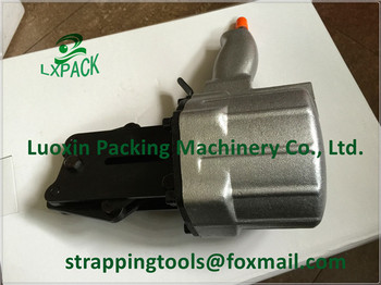 Lowest Factory Price! Pneumatic Separation Steel Strapping Tools For 32mm Steel Strappings KZ-32A