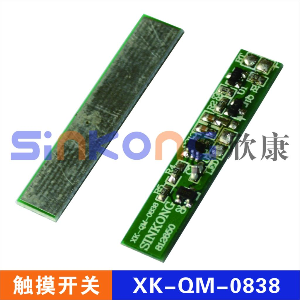 Russia Touch Switch Circuit Diagram Normally Open Reset Microswitch Wiring Instructions Manufacturers Led On Alibaba Group
