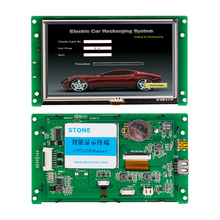8.4 advanced type tft lcd touch monitor with wide voltage