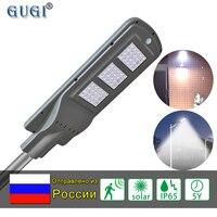 GUGI Solar Led Sensor Light Led Street Light With Motion Sensor Waterproof 60 W Led Solar light Led Garden Lamp Pole Light Plaza