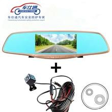 Car DVR Camera Review Mirror FHD 1080P Video Recorder Night Vision Dash Cam Parking Monitor Auto Registrar Dual Lens DVR