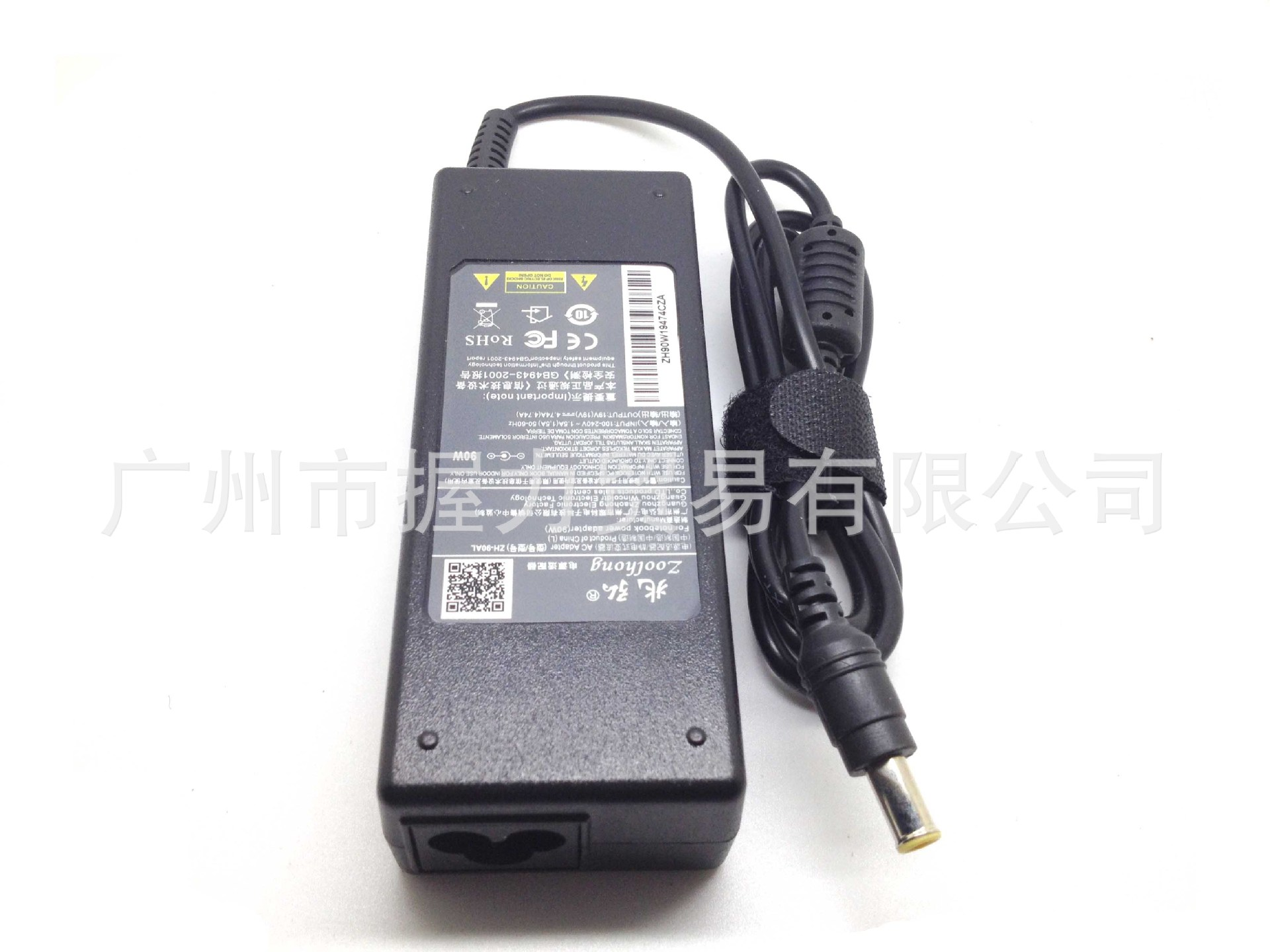 19.5V 4.7A 90W Laptop Ac Power Adapter Oplader Voor Vaio Vgn-Axe Vgn-Bx Vgn-C Vgn-Cr Vgp Vpc Vgc 6.0Mm * 4.4Mm