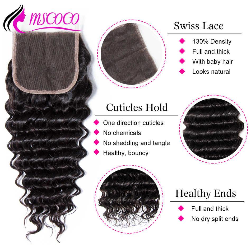 Бразильские глубокие волнистые пучки с закрытием человеческих волос 3 пучка с закрытием глубокие кудрявые бразильские волосы переплетения пучки мскоко волос