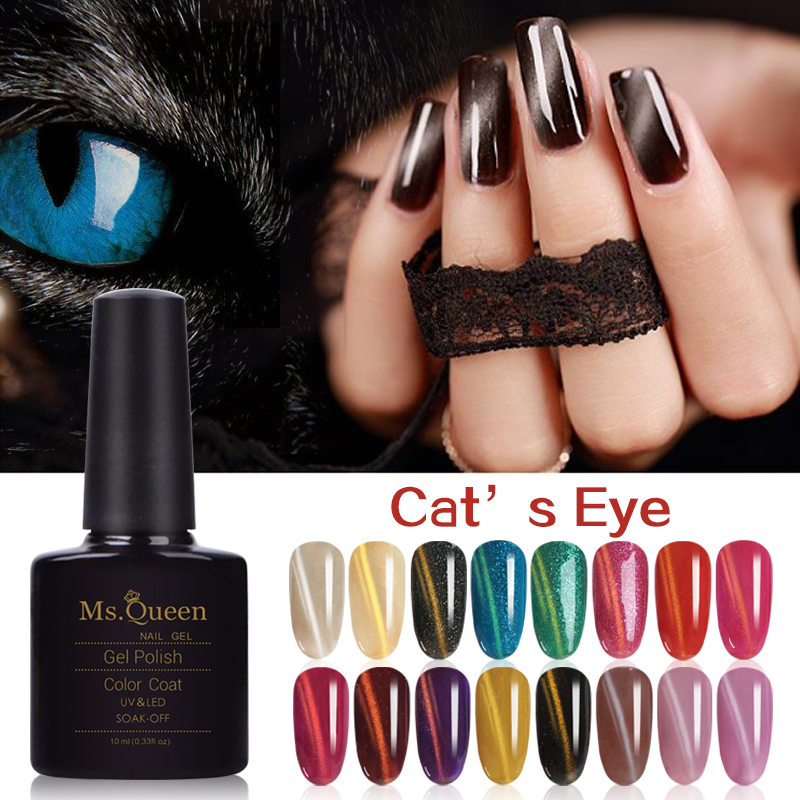 2019 Latest Design 10ml Cat Eye Ms Queen Sequins Primer Spider Gel Nails Gel Gellak Uv Nails Gel Uv Colors Gel Varnish Cody Rubber Base #b160 Great Varieties Nails Art & Tools