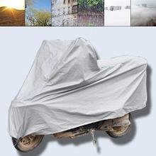 Велосипед Многофункциональная Защита от дождя, дождь, защита от пыли, Водонепроницаемый крышка