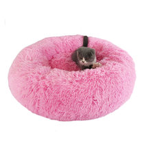 Shaggy Faux Fur Donut Cuddler Round Warm Plush Indoor Cat House Nest Dog Bed for Medium Dogs Machine Washable Water-Resistant(China)