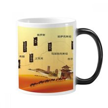 Camel Desert Along the Way to the Silk Road Map Morphing Heat Sensitive Changing Color Mug Cup Gift Coffee With Handles 350 ml along the way 4s
