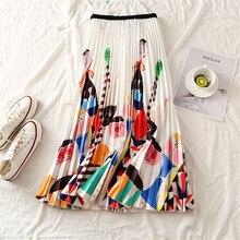 אופנה חצאית Loose גבוהה