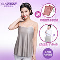 Spring and summer pregnant women in the anti radiation vest wearing four seasons silver fiber clothing