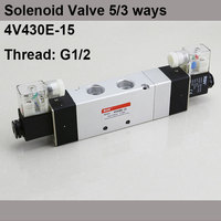 G1/2 4V430E 15 3 Position 5 Way Air Solenoid Valves Pneumatic Control Valve , DC12v DC24v AC 24V AC110v 220v