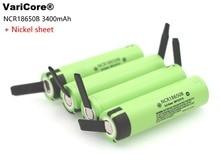 100% New Original NCR18650B 3.7 V 3400 mAh 18650 rechargeable lithium battery Battery Nickel Welding Sheet
