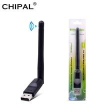 Chipal 150 mbps ralink rt5370 무선 네트워크 카드 미니 usb 2.0 wifi 어댑터 안테나 pc lan wi fi 수신기 동글 802.11 b/g/n
