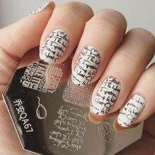 Штампа маникюрный буквы изображения прекрасные плиты кубок губы шаблон комплект ногтей