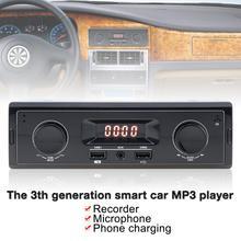 Display A LED DC 12 V Auto Radio Lettore MP3 Veicolo Audio Stereo In-Dash Ricevitore di Ingresso Aux Supporto T /FM/USB/SD con Telecomando