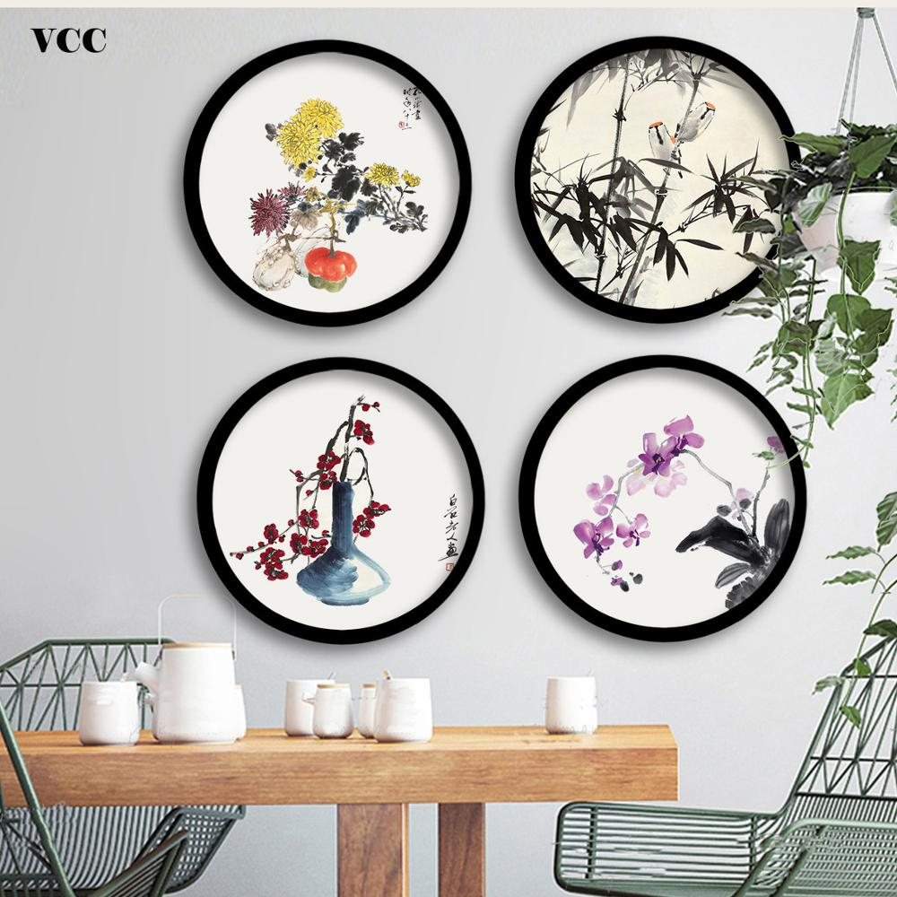 Fine Top 8 Most Popular Wall Mounted Wood Frame List And Get Free Ibusinesslaw Wood Chair Design Ideas Ibusinesslaworg