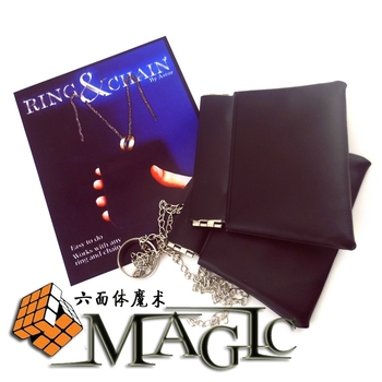 ring and chain by astor magic / magic street close-up magic trick image