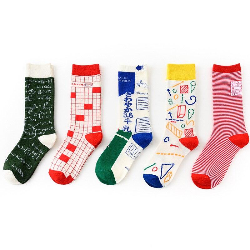 New Mathematical graphics Men Women Crew   Socks   Happy   Sock   Casual Harajuku Dress Business Designer Brand Skate Long Fashion Funky