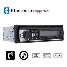 font b Car b font font b Radio b font 12V Bluetooth V2 0 font