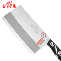 YAMY&CK Authentic Chinese style Grade compound steel meat dual cutting knife+chop bone knife household kitchen accessories knive