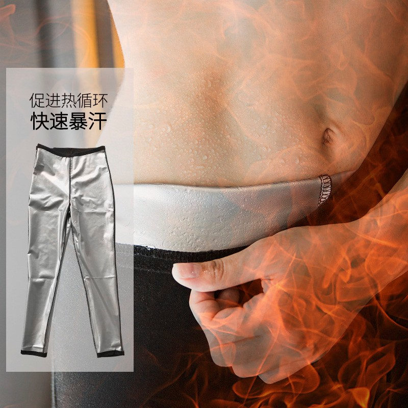 sweat winter body sweat Explosion pants exercise stovepipe heat beam legs tight waist running large size women
