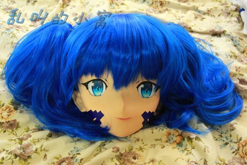 (KM9171) Kigurumi Beautiful Transsexuals Full Face Mask Anime Kiger Cosplay Dark Blue