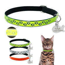 Safety Fluorescent Cat Collars with ID Tag in Shape Fish