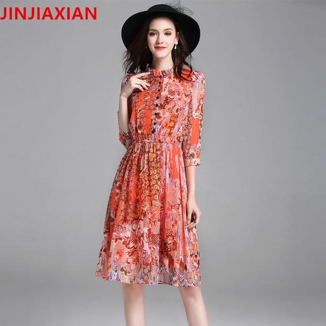 2017 новый dress ladies специальные горячие тонкий корейской версии