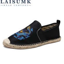 LAISUMK Functional Embroidery Canvas Espadrilles Shoes Men Loafers Summer Brand Male Linen breathable Casual driving shoes