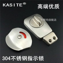 Public Toilet Toilet Partition Fittings / High Meter Hardware Precision 304  Stainless Steel Door Lock Lock