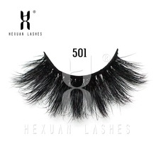 лучшая цена HEXUAN 100% real siberian 3d mink fur strip false eyelash long individual eyelashes 3pairs mink lashes extension